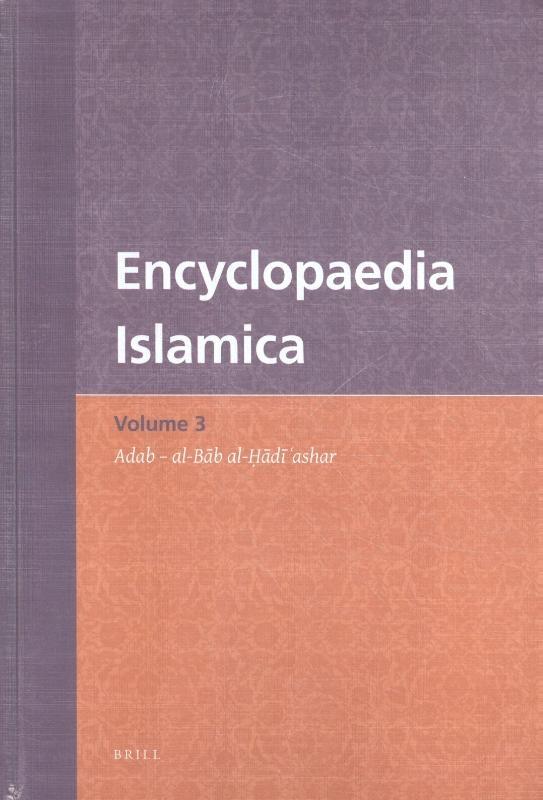 ,Encyclopaedia Islamica Volume 3