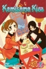 Suzuki, Julietta,Kamisama Kiss, Volume 7