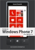 Henny  Temmink,Ontdek Windows Phone 7