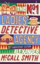 McCall Smith, Alexander No. 1 Ladies` Detective Agency