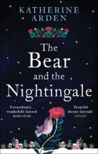 Arden, Katherine The Bear and The Nightingale