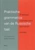 <b>Alla Podgaevskaja, WimHonselaar</b>,Praktische grammatica van de Russische taal