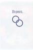 <b>NBV Huwelijksbijbel</b>,zonder deutrocanonieke boeken