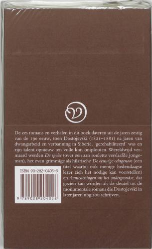 F.M. Dostojevski,Verzamelde werken 4 zes romans