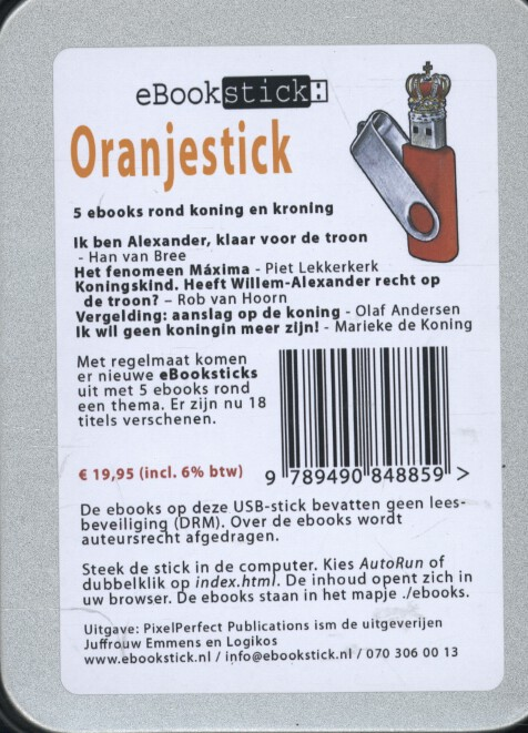 eBookstick,Oranjestick