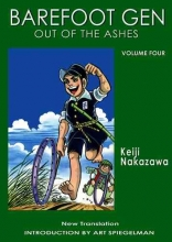 Nakazawa, Keiji Out of Ashes