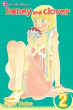 Umino, Chica Honey and Clover 2