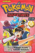 Kusaka, Hidenori Pokemon Adventures 11