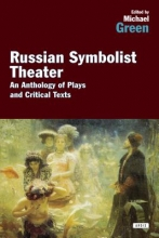 The Russian Symbolist Theater