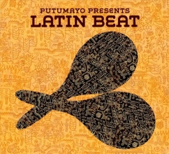 PUTUMAYO PRESENTS*Latin Beat (CD)