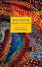 Platonov, Andrey Happy Moscow