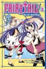 Mashima, Hiro Fairy Tail Blue Mistral 2