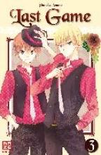 Amano, Shinobu Last Game 03