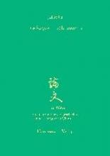 Fu, Jialing Fu, J: Haipai-Erzählliteratur