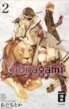 Adachitoka Noragami 02