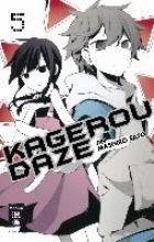Jin Kagerou Daze 05