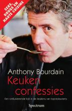 A.  Bourdain Keukenconfessies