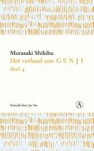 Murasaki Shikibu , Het verhaal van Genji deel 4