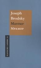 Joseph Brodsky , Marmer