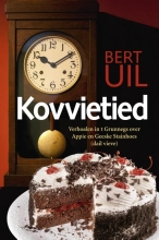 Bert  Uil Kovvietied