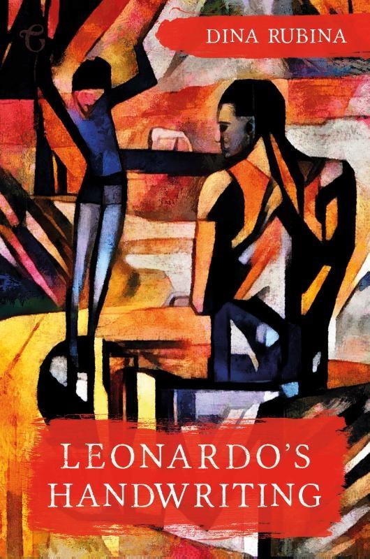 Dina Rubina,Leonardo's Handwriting