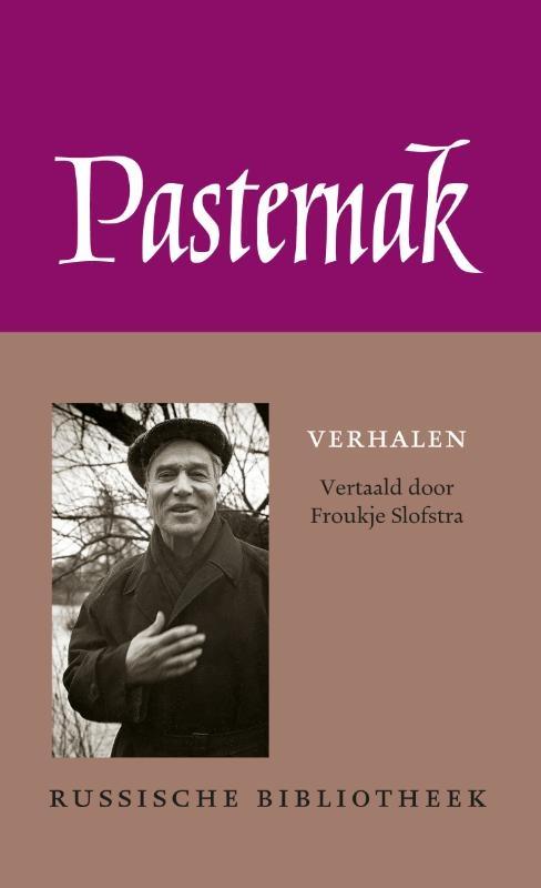 Boris Pasternak,Verhalen