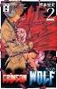 Kishimoto, Seishi,Crimson Wolf 02