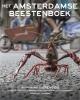 Anneke  Blokker, Auke  Brouwer, Remco  Daalder, Geert  Timmermans,Het amsterdamse beestenboek