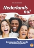 Fros van der Maden ,Nederlands nu!