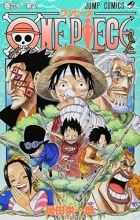 Oda, Eiichiro One Piece, Volume 60