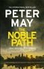 Million-selling Peter, Noble Path
