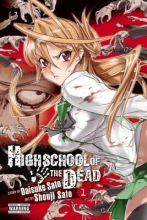 Sato, Daisuke Highschool of the Dead, 1