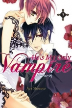 Shouoto, Aya He`s My Only Vampire 3