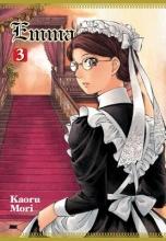 Mori, Kaoru Emma 3