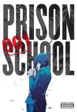 Hiramoto, Akira Prison School 1