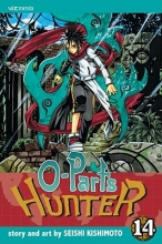 Kishimoto, Seishi O-parts Hunter 14