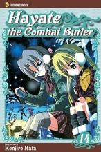 Hata, Kenjiro Hayate the Combat Butler 14