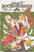 Midorikawa, Yuki Natsume`s Book of Friends 3
