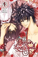 Shinjo, Mayu Demon Love Spell 1