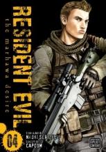 Serizawa, Naoki Resident Evil 4