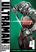 Shimoguchi, Tomohiro Ultraman