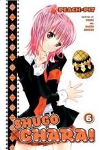 Peach-Pit Shugo Chara, Volume 6