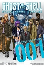 Kinutani, Yu The Ghost in the Shell: Stand Alone Complex 1