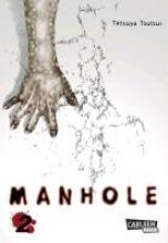 Tsutsui, Tetsuya Manhole 02