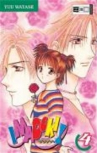 Watase, Yuu Imadoki 04
