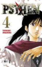 Iwashiro, Toshiaki Psyren 04