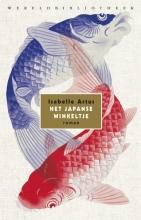 Isabelle Artus , Het Japanse winkeltje