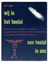 Kees Boeke , Wij in het heelal, een heelal in ons