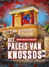 Emily Rose Oath , Het paleis van Knossos