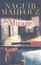 Mahfouz, Naguib The Mirage